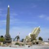 The Missile Garden at the White Sands Missile Base, New Mexico