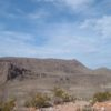 A View from the Marufo Vega Trail, Big Bend National Park, Texas